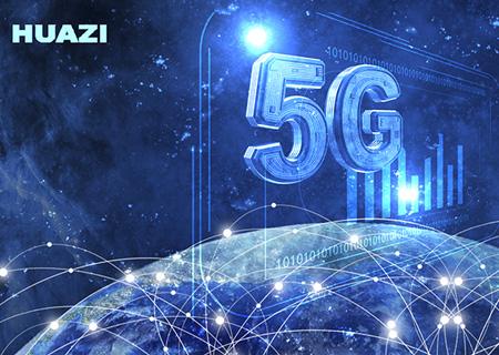 5G将给生活带来什么变化?